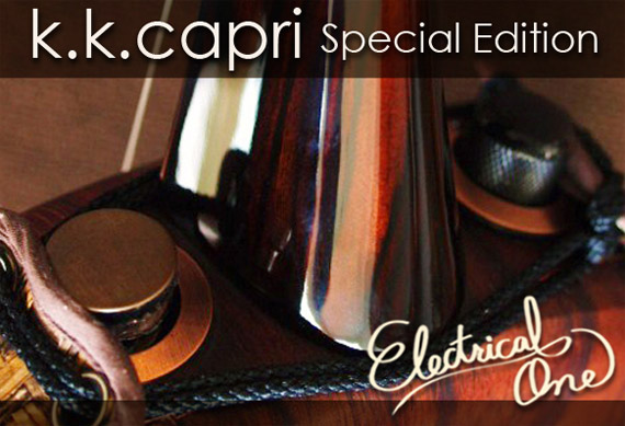 k.k.capri special edition -electrical one-